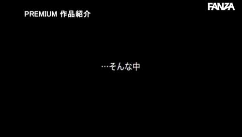 山岸逢花 画像01_138