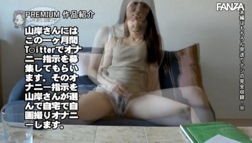 山岸逢花 画像01_153