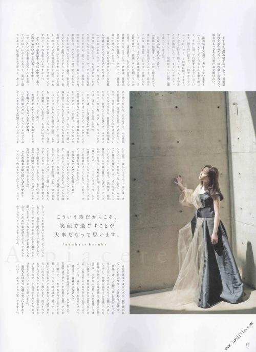 福原遥 画像018