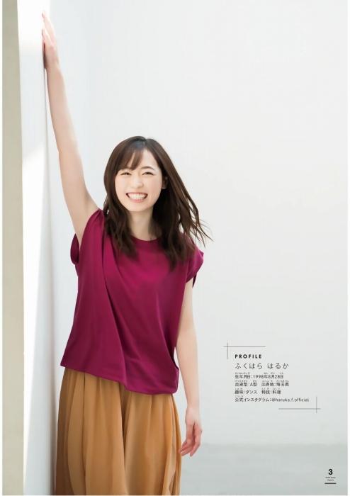福原遥 画像050