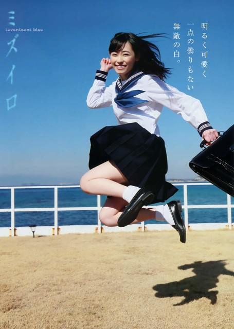 福原遥 画像085