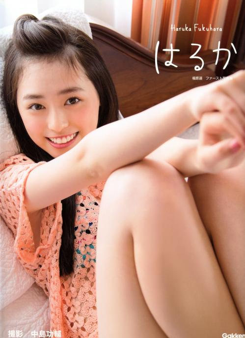 福原遥 画像099