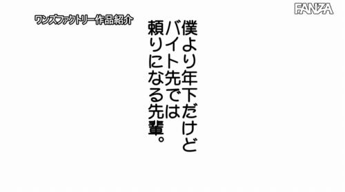 桐谷まつり エロ画像035