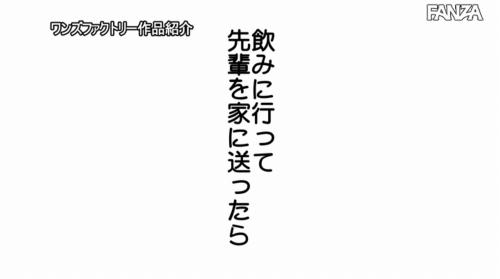 桐谷まつり エロ画像038