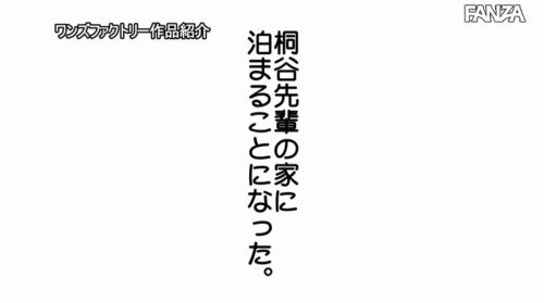 桐谷まつり エロ画像041