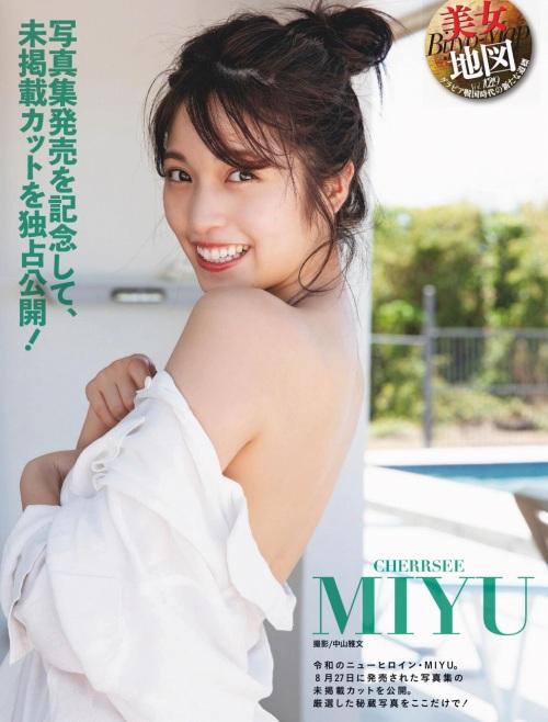 MIYU画像040
