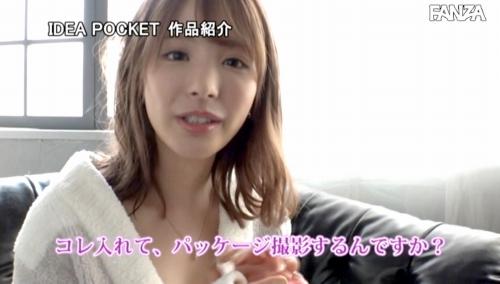 桃乃木かな エロ画像030