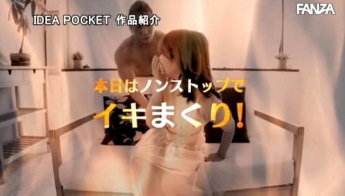 桃乃木かな エロ画像035