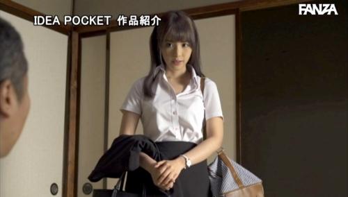 桃乃木かな エロ画像087