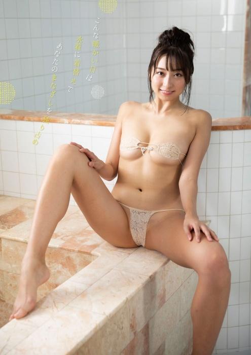 緒方咲 エロ画像012