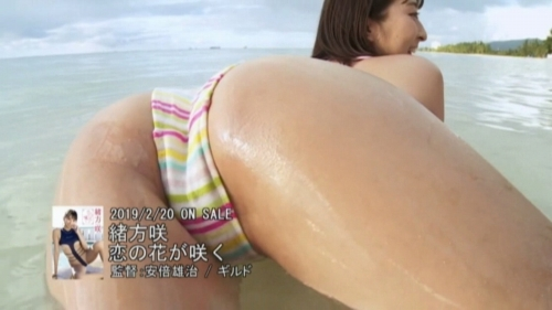 緒方咲エロ画像118