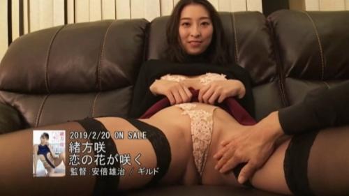 緒方咲エロ画像122