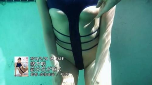 緒方咲エロ画像126