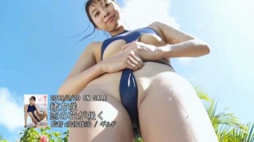 緒方咲エロ画像131