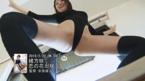 緒方咲エロ画像132