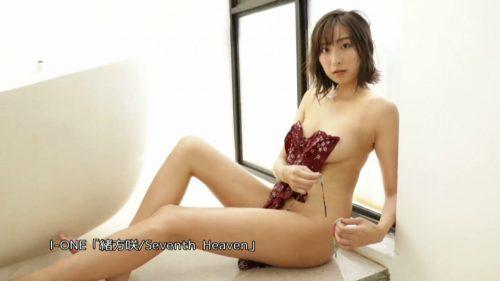 緒方咲エロ画像148