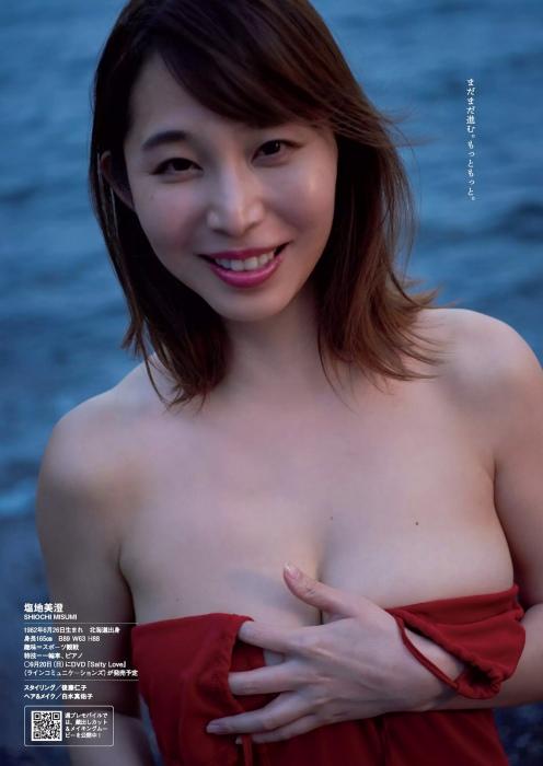 塩地美澄 画像01_039