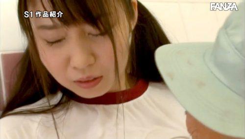夢乃あいか エロ画像073