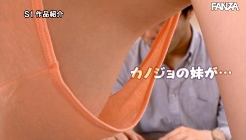 夢乃あいか エロ画像115