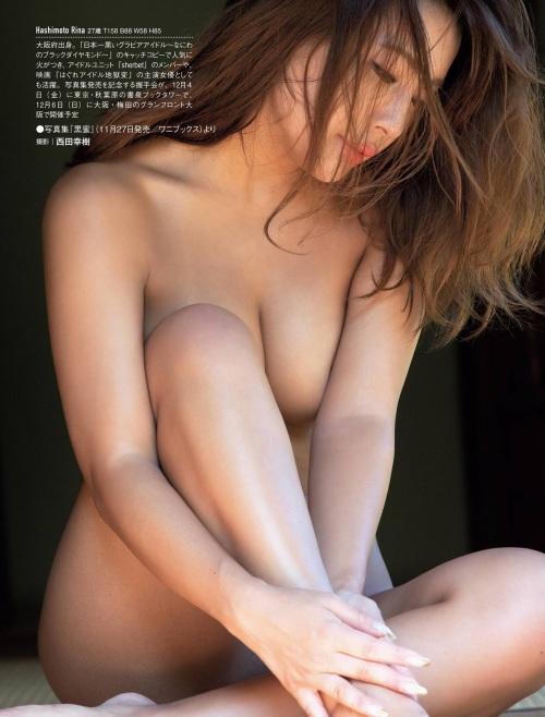 橋本梨菜 画像01_052