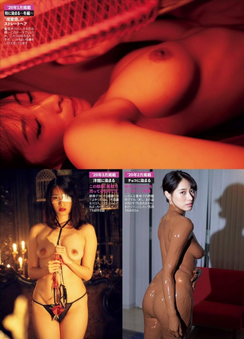染谷有香画像01_032
