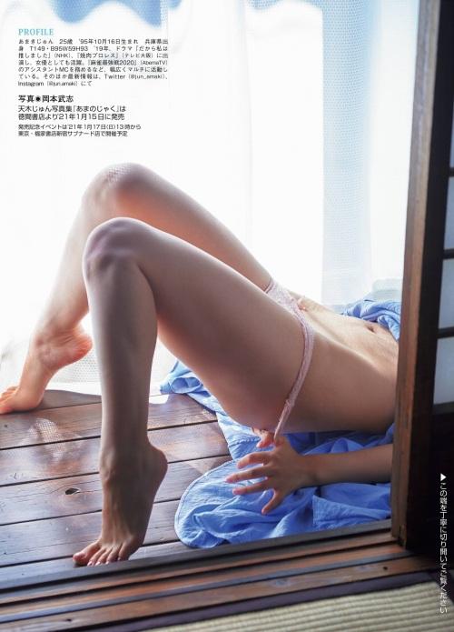 天木じゅんエロ画像01_006