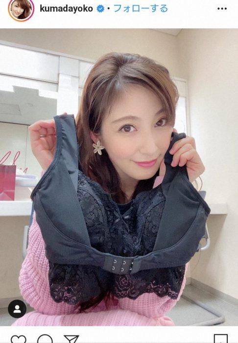 熊田曜子 エロ画像004