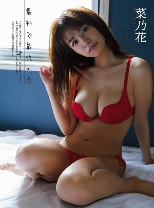 菜乃花エロ画像023