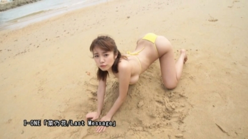 菜乃花エロ画像053