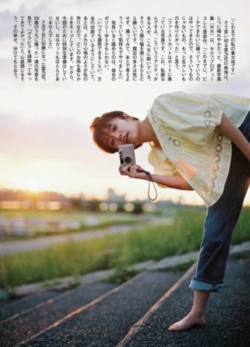 菜乃花エロ画像092