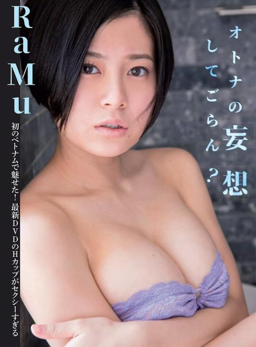 RaMu エロ画像009