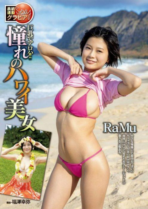 RaMu エロ画像056