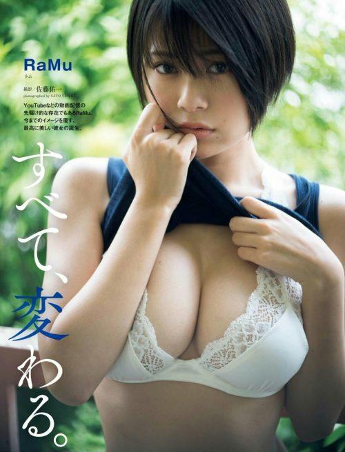 RaMu エロ画像094