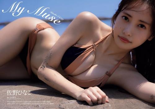 佐野ひなこ 画像01_028