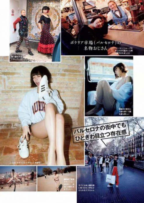 池田エライザ画像022