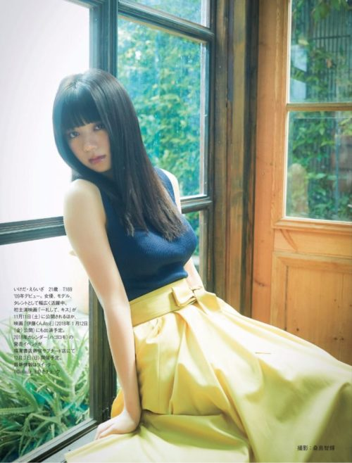 池田エライザ画像064