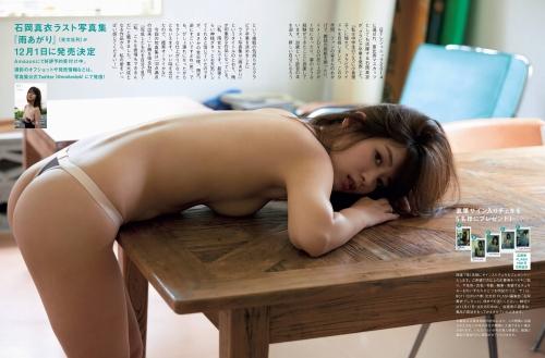 石岡真衣 エロ画像01_012