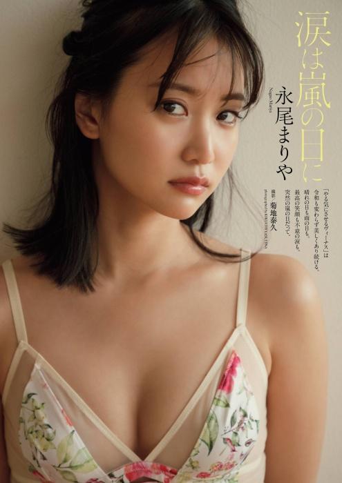永尾まりや 画像01_094
