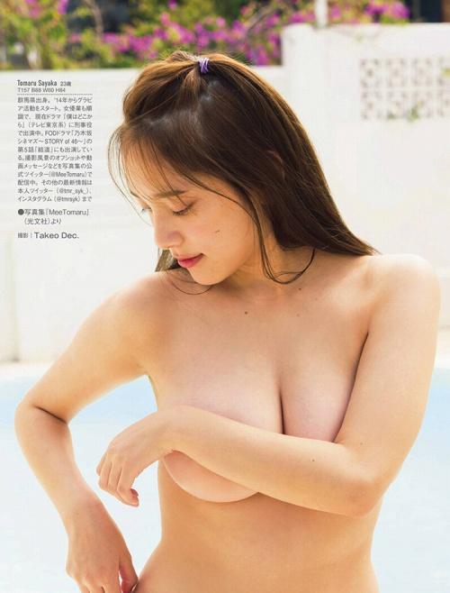 都丸紗也華 エロ画像026