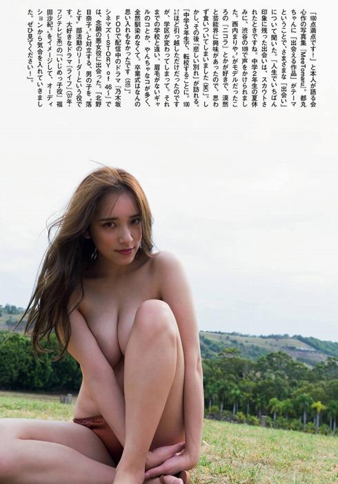 都丸紗也華 エロ画像030