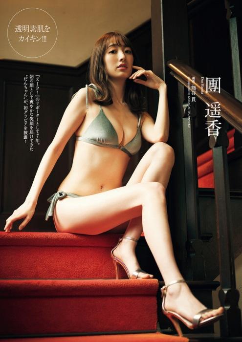 團遥香エロ画像032