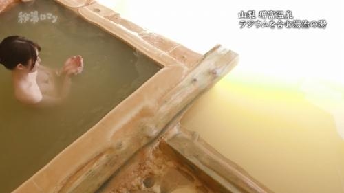 秦瑞穂エロ画像009