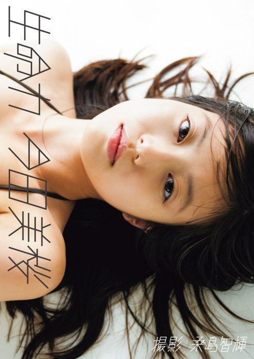 今田美桜グラビア 画像119