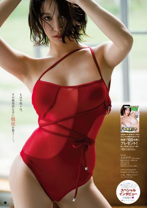 永尾まりや 画像01_104