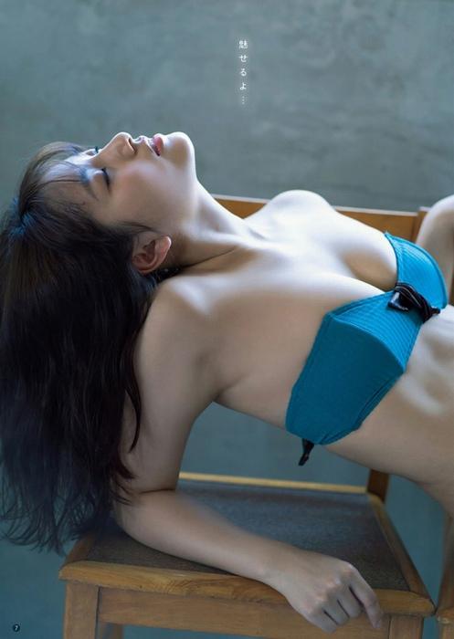 大和田南那 エロ画像039