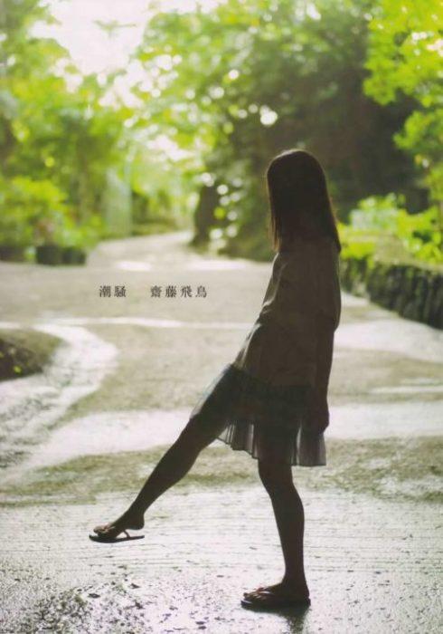 齋藤飛鳥グラビアエロ画像041