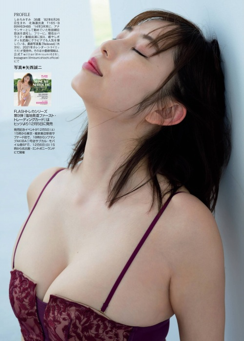 塩地美澄 画像01_051