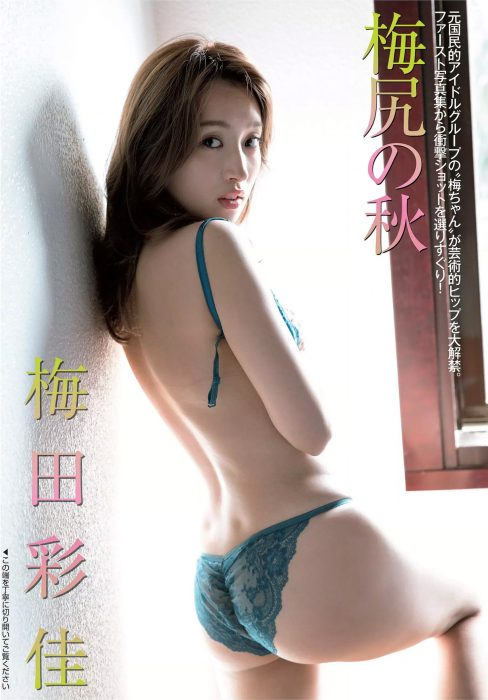 梅田彩佳エロ画像051