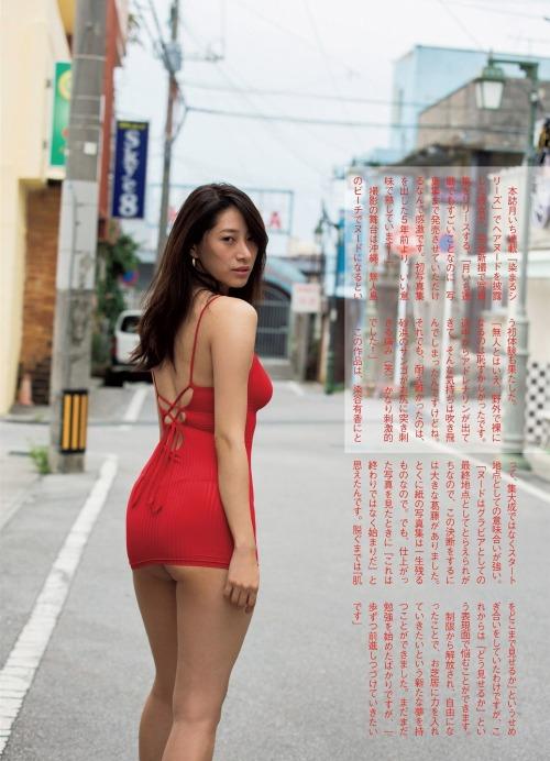 染谷有香 エロ画像01_042