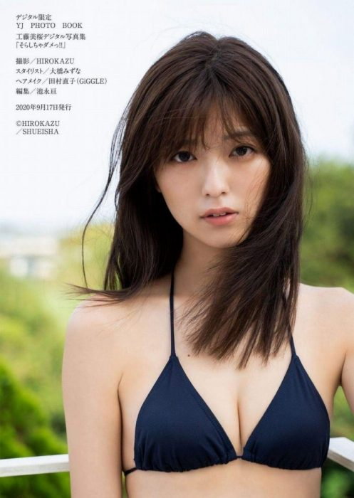 工藤美桜エロ画像035